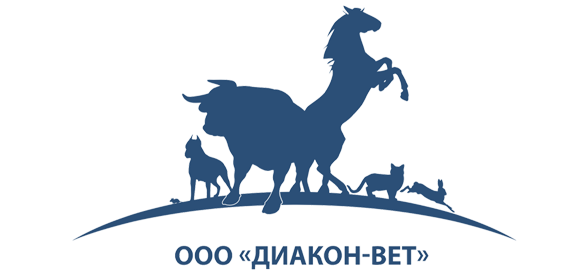 "Логотип компании ООО ""Диакон-Вет"""