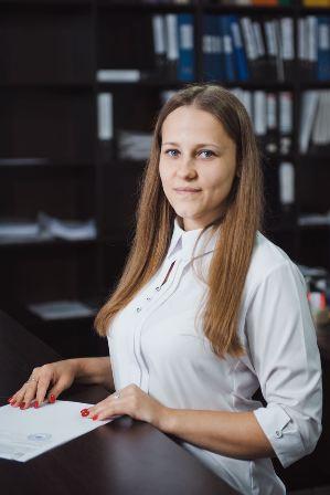 Александра бухгалтер КУБ