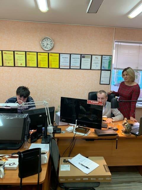 Офис 1С Серпухов